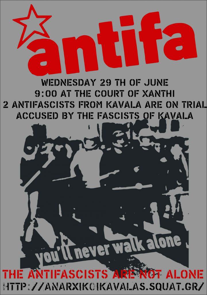 antifa TRIAL xanthi 29 th june 2016